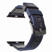 蘋果 apple watch 吉普款錶帶 applewatch錶帶 蘋果錶帶 錶帶 42MM錶帶 38MM錶帶