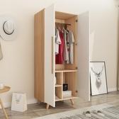 衣櫃 衣櫃收納 北歐衣櫃現代簡約經濟型臥室組裝2門簡易衣櫥成人兒童收納櫃子大 莎拉嘿幼