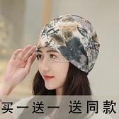 聖誕禮物帽子女式春夏季薄款套頭帽透氣光頭堆堆帽月子帽包頭巾