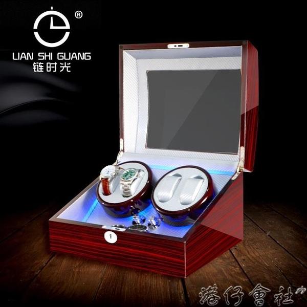 搖錶器 手錶上鍊盒自動搖錶器晃錶器機械錶盒轉動盒上弦轉錶器家用 交換禮物