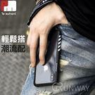 太樂芬 工業風 IPhoneXS 抗污防...