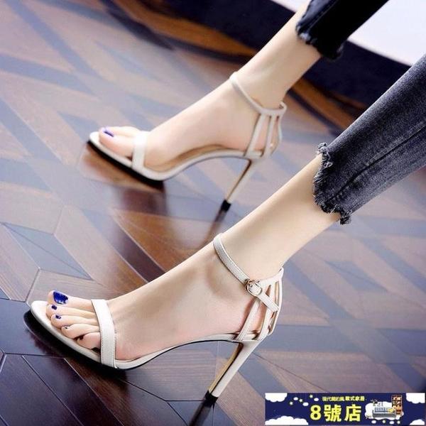 時尚羅馬涼鞋女夏2021新款時尚性感一字帶細跟極簡網紅百搭高跟鞋ins 8號店