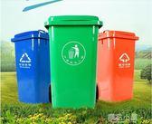 環衛垃圾桶大號戶外衛生工業小區腳踩100L塑料餐飲飯店大型商用筒QM『櫻花小屋』
