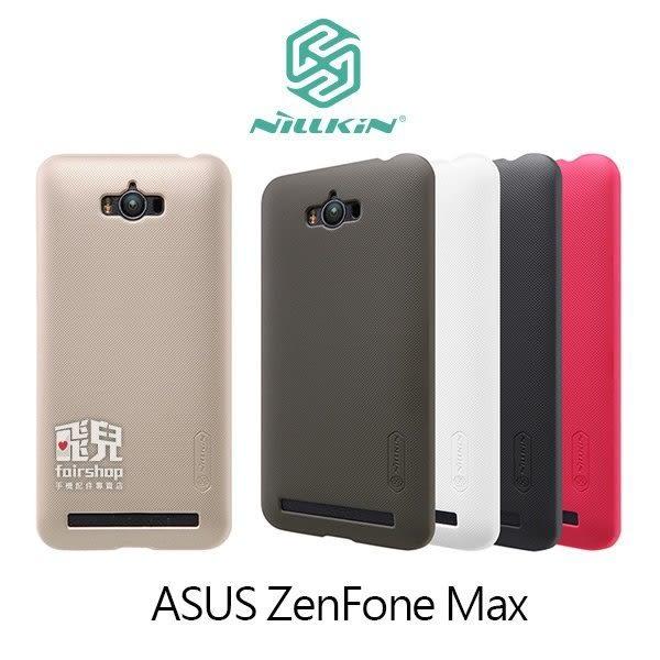 【妃凡】NILLKIN ASUS ZenFone Max 超級護盾保護殼 手機殼 送專用保護貼 ZC550KL (K)