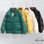 短款羽絨服女立領黑綠黃色白鴨絨面包服【時尚大衣櫥】