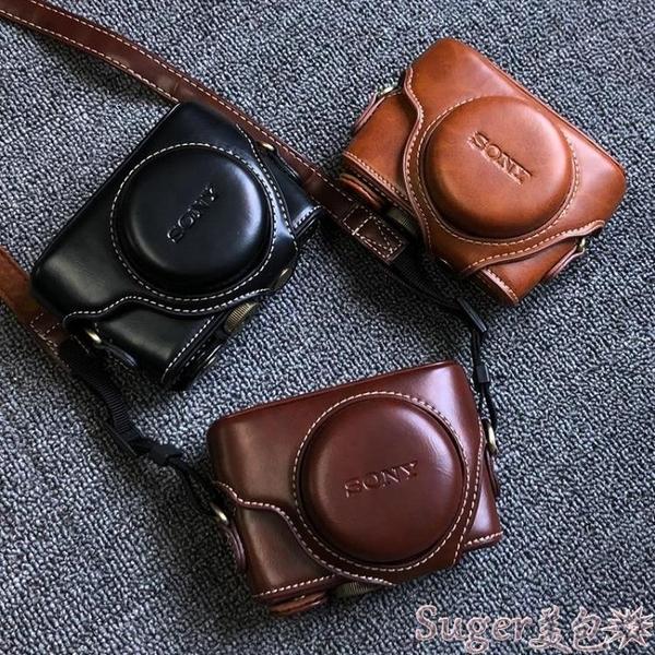 相機包索尼黑卡RX100M6相機包DSC-RX100 M2 M3 M4 M5A M7相機皮套殼復古 suger
