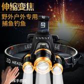 感應led強光頭燈變焦充電遠射超亮頭戴探照燈戶外騎行夜釣釣魚燈