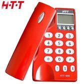 HTT  來電顯示有線電話 HTT-806