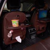 座椅收納袋車載靠背儲物袋汽車用品創意小餐桌可折疊多功能置物袋T 雙11狂歡購物節