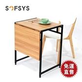 折疊桌現代簡約2人伸縮桌子多功能小戶型飯桌方桌  【全館免運】
