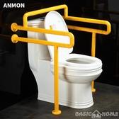 浴室扶手浴室馬桶安全無障礙助力架老人衛生間廁所孕婦床殘疾人坐便器扶手 BASIC HOME LX