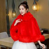 披肩 毛披肩新娘結婚冬季新款保暖女婚紗禮服旗袍外搭白紅色小外套 唯伊時尚