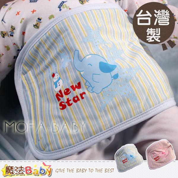 台灣製造嬰幼兒四季肚圍(藍、粉) 嬰幼兒用品 魔法Baby