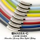 H-Fever 型‧色 潮 原色原型 6mm鍺鈦項圈-MASSA-G