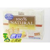 [超取限購一包] 促銷到8月17號 KENJI CHEESE  健康時刻黃金起司餅乾45包入/共1280公克 _C81989
