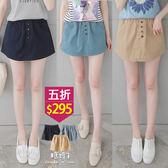 【五折價$295】糖罐子排釦造型車線口袋縮腰短裙→預購【SS1585】
