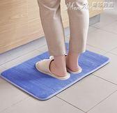 腳踏墊家用防滑腳墊 衛生間門墊地毯吸水腳踏墊 浴室門廳防滑墊 LX曼莎時尚
