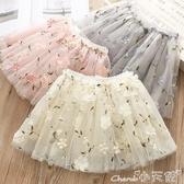 蓬蓬裙女童半身裙兒童網紗裙寶寶蓬蓬裙春夏短裙2345歲女孩洋氣公主裙子 1件免運