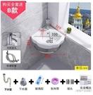 (B款支架盆全套) 洗手盆衛生間三角陽臺洗臉盆櫃組合陶瓷簡易面池掛牆式