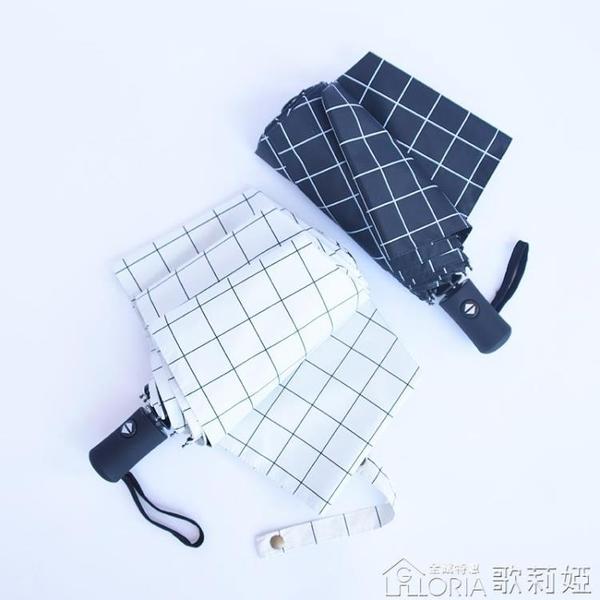 全自動雨傘韓國小清新男女晴雨兩用折疊遮陽傘黑膠防紫外線太陽傘歌莉婭