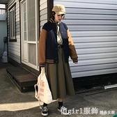 秋冬韓版復古寬鬆拼色立領棒球服女學院風刺繡學生飛行員夾克外套 元旦狂歡購