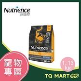 Nutrience紐崔斯 黑鑽頂極無穀貓糧+營養凍乾(火雞肉+雞肉+鮭魚) 1.13kg【TQ MART】