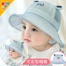 嬰兒帽子夏季薄款防護帽飛沫隔離兒童面罩寶寶遮陽防曬太陽帽春秋 8號店