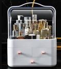 化妝品收納盒 防塵學生宿舍家用桌面大容量梳妝台護膚品置物架【快速出貨】