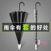 長柄雨傘 防水套雨傘男士雙人自動大號車載加固長柄傘男加大超大黑色三人T 3色