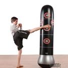 健身成人兒童充氣拳擊柱立式不倒翁充氣沙袋沙包泄憤玩具 【快速出貨】