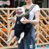 寵物外出雙肩便攜胸前包寵物胸背包 透氣網布狗包貓包【千尋之旅】