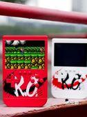 游戲機 掌上復古充電寶二合一老式童年懷舊款經典迷你兒童掌機FC超級盒瑪麗 特惠免運