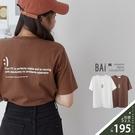 個性微笑印圖短袖T恤上衣-BAi白媽媽【310145】