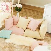 摺疊懶人沙發 可愛創意日式榻榻米 客廳臥室飄窗組合隨心拼沙發椅ATF 名購居家