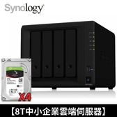【8T企業雲端伺服器】Synology NAS+IronWolf 2TB 四顆