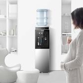 飲水機家用立式冷熱雙門小型迷你智慧全自動飲水器新款ATF 三角衣櫃