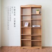 《Hopma》英格蘭十二格書櫃
