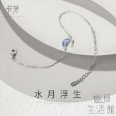 水月浮生系列手鍊女純銀個性簡約日系首飾【極簡生活】
