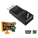 SUNIX DisplayPort轉VGA轉換器 (D2V17C0)