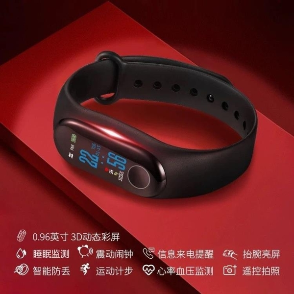 運動手環 智能手環男女心率睡眠彩屏運動手環手表記計步器多功能通用 野外俱樂部
