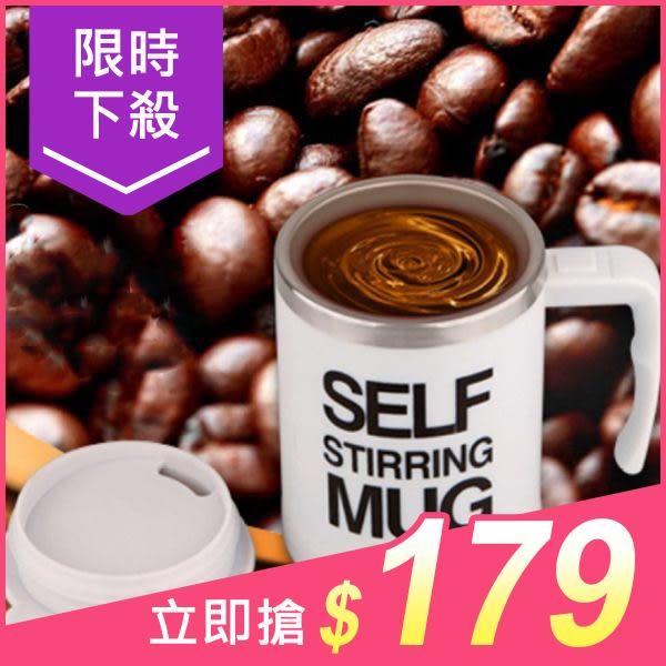 第三代電動咖啡攪拌杯(430ml) 4色可選【小三美日】原價$199
