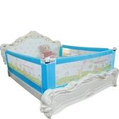床圍欄寶寶防摔床護欄2米1.8米大床嬰兒兒童擋板垂直升降加高通用