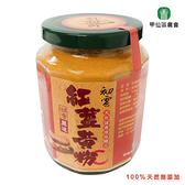 天然 紅薑黃粉170g/罐