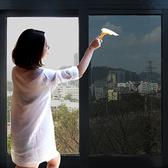 單向透視防曬隔熱膜 窗戶防窺自黏窗紙 家用玻璃貼膜遮光貼紙窗貼   圖拉斯3C百貨
