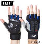 健身房啞鈴器械訓練護腕透氣手套