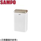 【SAMPO聲寶】6L AD-WB712T 空氣清淨除濕機 免運費