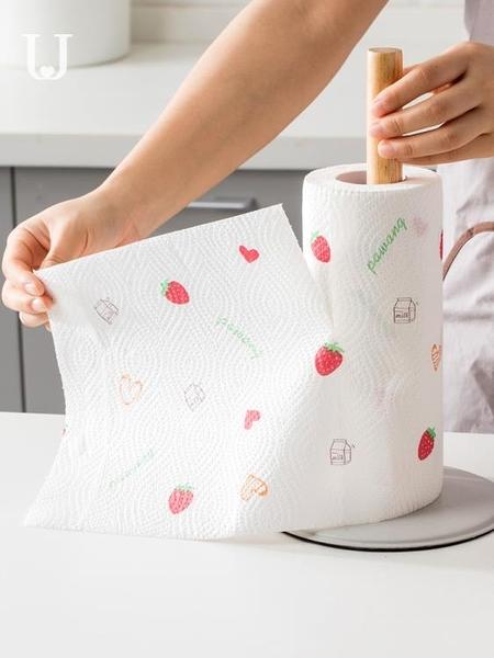 廚房紙巾 雙J一次性懶人抹布紙廚房清潔吸油紙干濕兩用擦手巾可水洗洗碗布 解憂