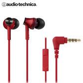 鐵三角智慧型手機用耳塞式耳機ATH-CK350iS - 紅【愛買】