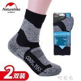 【2雙裝】NH戶外襪子冬季加厚保暖襪COOLMAX速干襪徒步登山襪男款 盯目家
