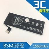 Apple iphone 5s BSMI認證 鋰電池 1560mAh 內建電池 內置電池 換電池